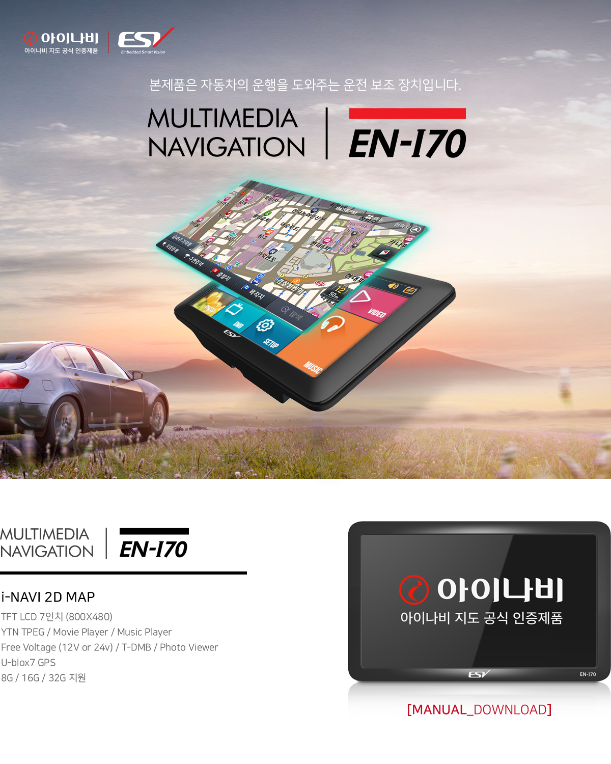 pro_eni70_img1.png